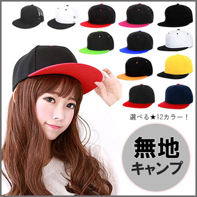 Cap Ladies Men 【Cap】 Solid Hat Snap Back Simple Snap Back Dance Wear Hat UV Cut Costume Hip Hop UV Protection UV Hat Dance Unisex Floral Snack