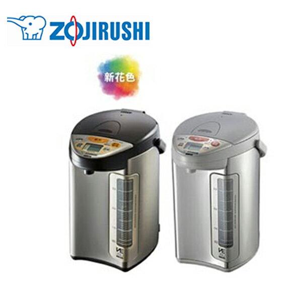 [滿3千,10%點數回饋]ZOJIRUSHI 象印 4公升 SuperVE真空保溫熱水瓶 CV-DSF40 **免運費**