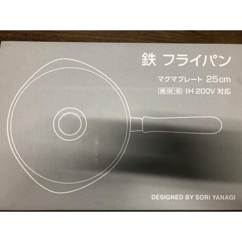 二手柳宗理-岩紋單手單手鐵鍋 25cm鐵鍋/附鍋蓋(鍋蓋全新)