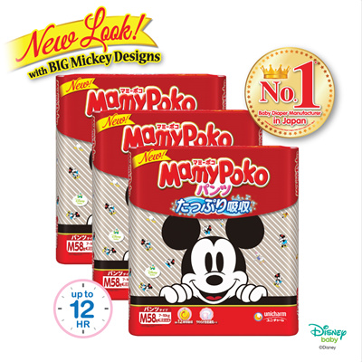 MamyPoko Japan Disney Mickey Pants Carton Sale