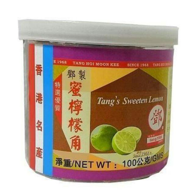 香港鄧海滿記 蜜檸檬角