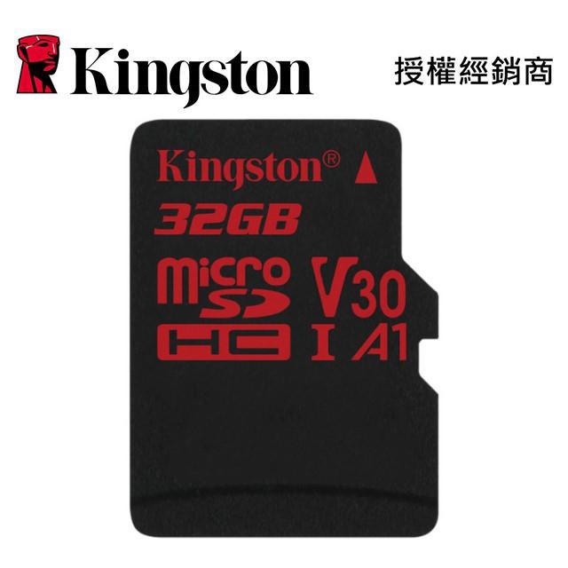 金士頓 Kingston SDCR/32GB React C10 Micro SD 小卡 4K U3 記憶卡 32G