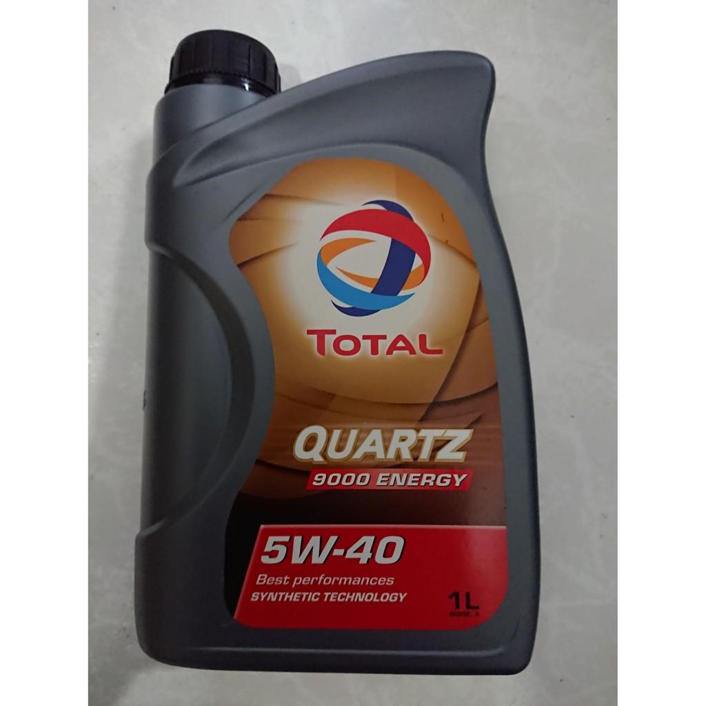 法國原裝 道達爾 TOTAL QUARTZ  9000 ENERGY 5W40 合成機油