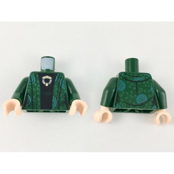 土城 公主樂糕殿 LEGO 75954 哈利波特 身體 深綠色 外套 黑色 襯衫 項鍊 (A-155)