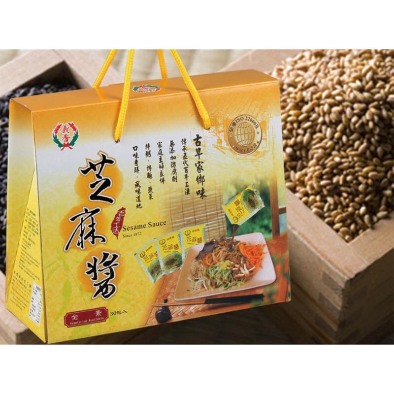 義香調理芝麻醬/調理芝麻醬包(30包)