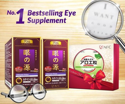 AFC Ultimate Vision - clinically proven patented eye supplement to improve vision and protect eyes!