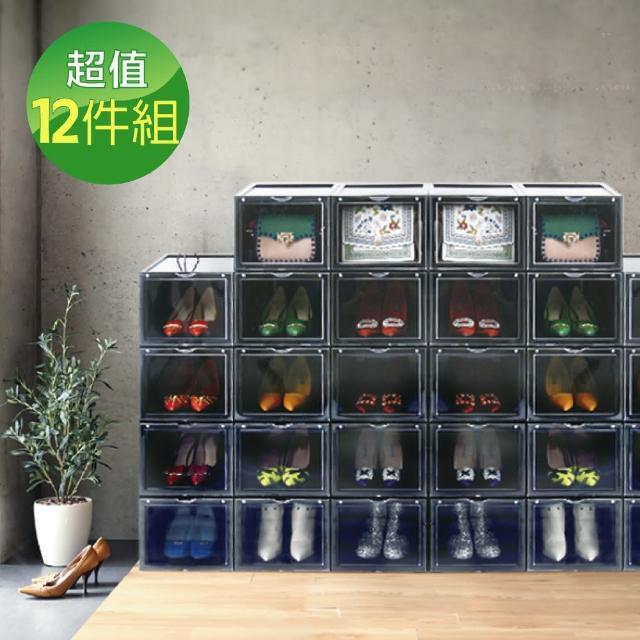【ANDYMAY2】高端品質抗UV磁吸式鞋盒-正開款式(12入)