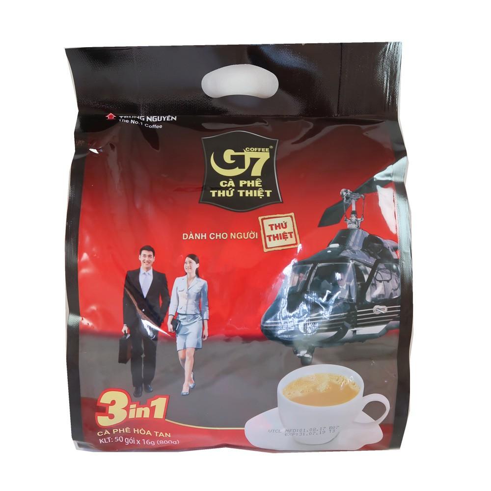 G7三合一即溶咖啡16g*50小包