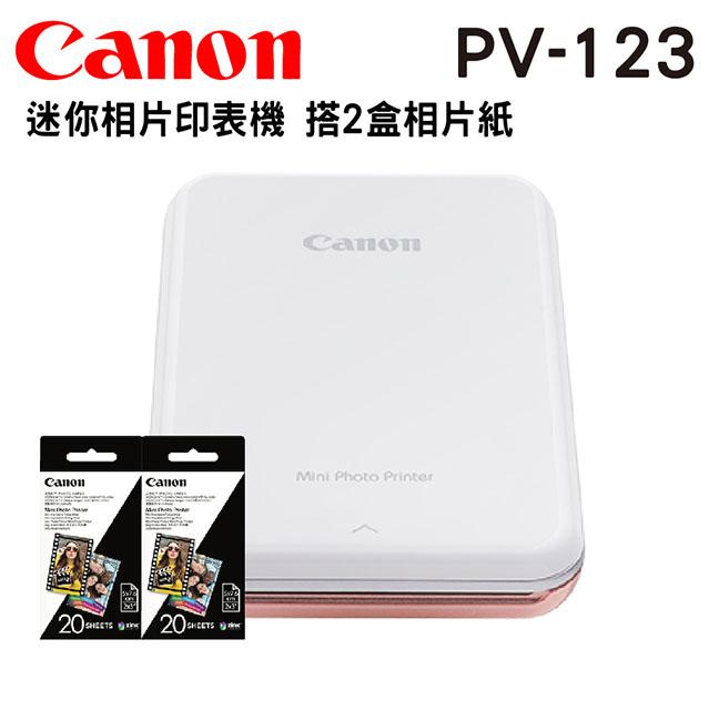 Canon PV-123 迷你相片印表機 搭2x3相片紙(2包)
