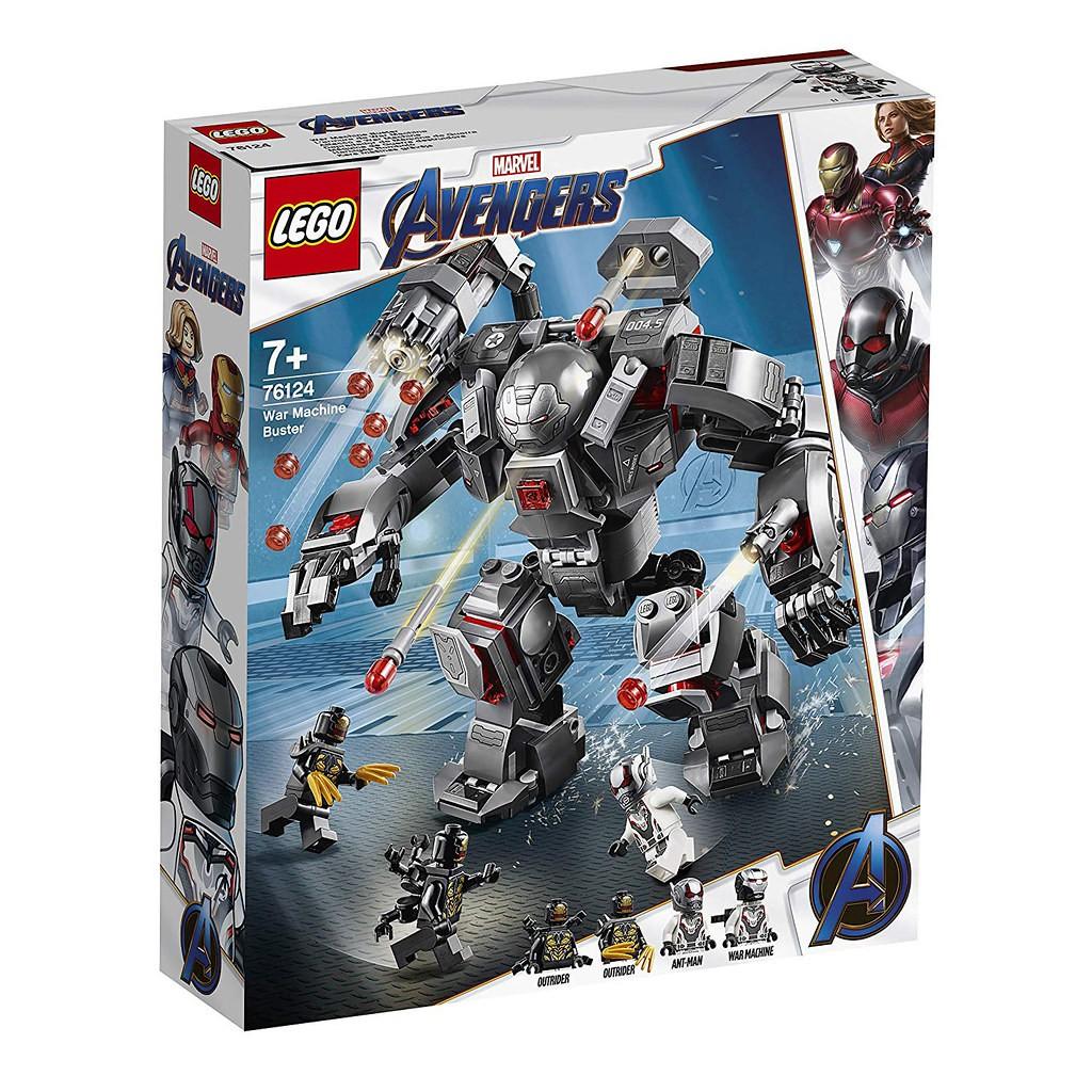 LEGO 樂高 復仇者聯盟4 終局之戰 76124