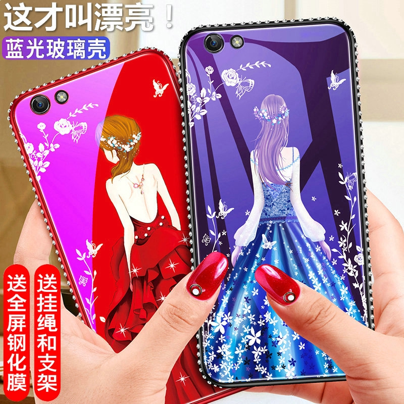 case vivo✿Vivoy83 mobile phone shell vivo y71 glass Protective sleeve Y81s All-