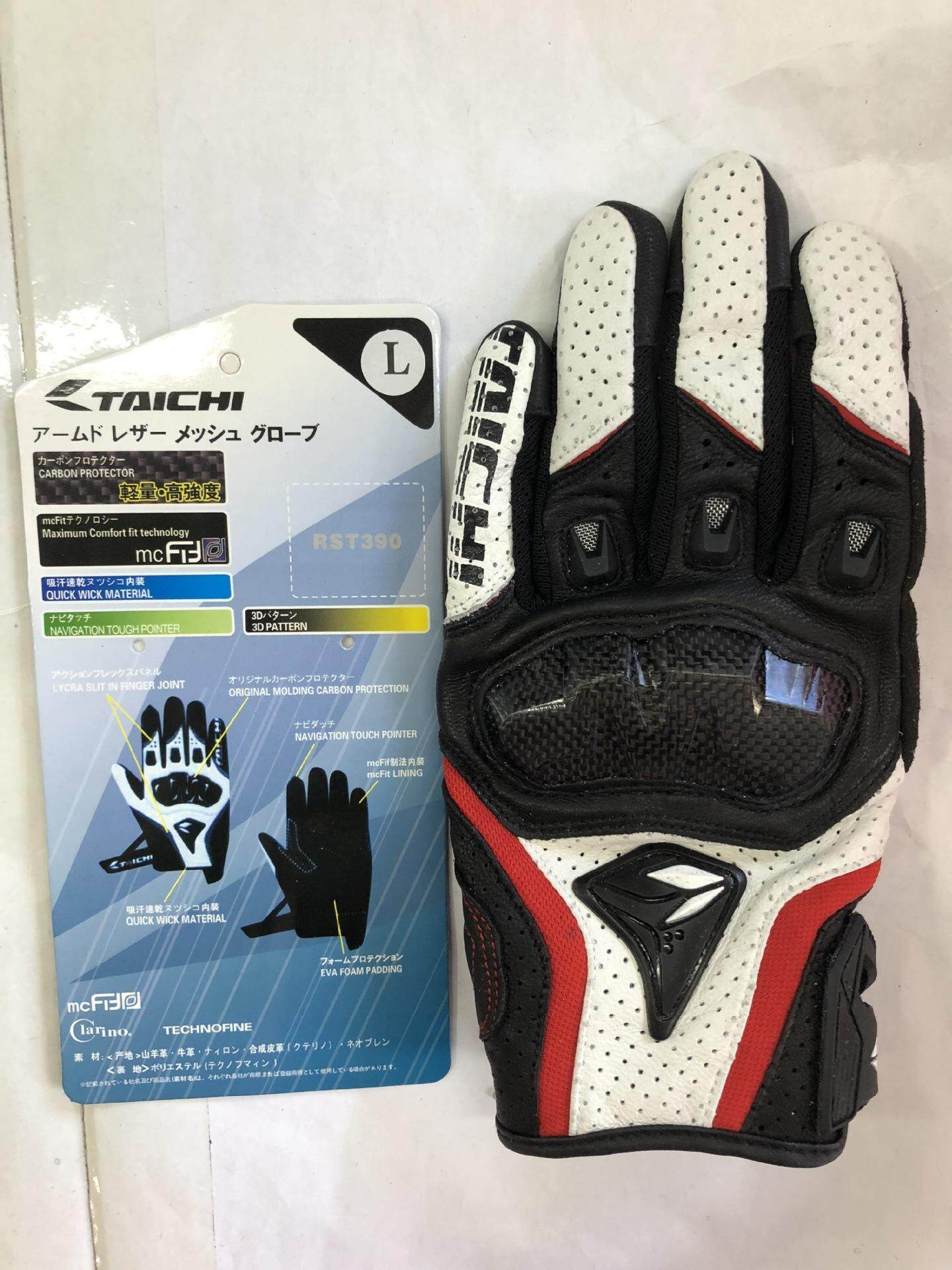 RS TAICHI390 Motorcycle Racing Leather Breathable Carbon Fiber Gloves