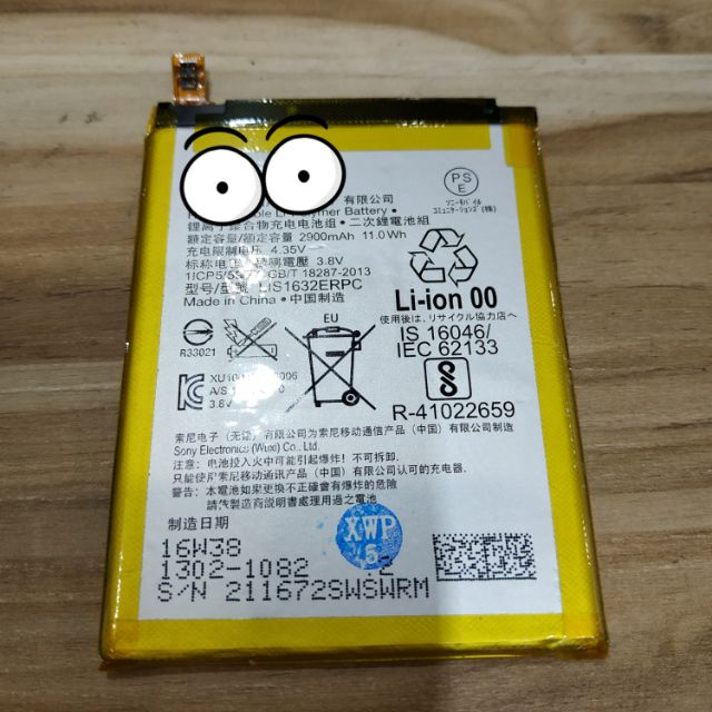 Let's fix 高雄Sony手機換電池 z3 z3+ z5 z5p xz xzs xa1u xa xa1 xa2