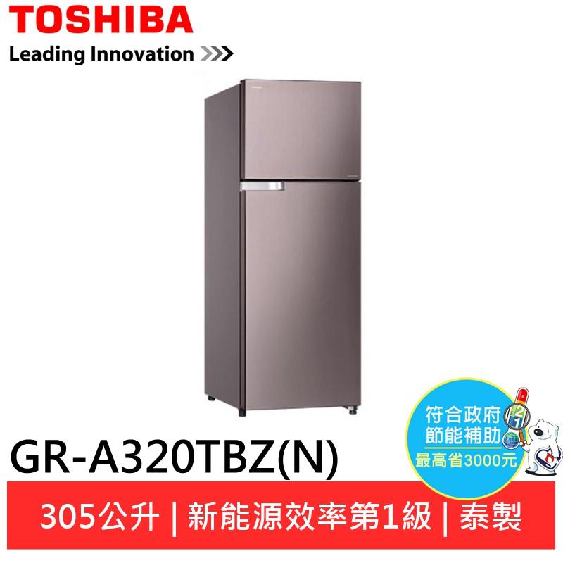 (輸碼現折1200 RHGSA0613)TOSHIBA 東芝 305公升雙門變頻冰箱 GR-A320TBZ(N)