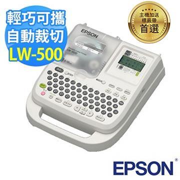 EPSON LW-500 可攜式標籤機 C51C542120