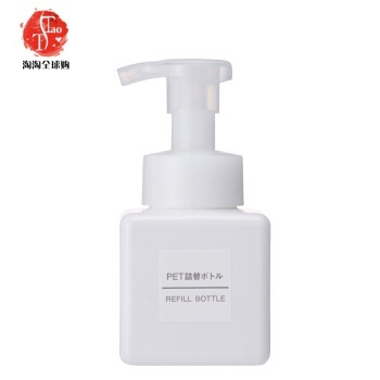 MUJI (MUJI) Muji Muji press type bottle 250ml bottle blowing bubbles