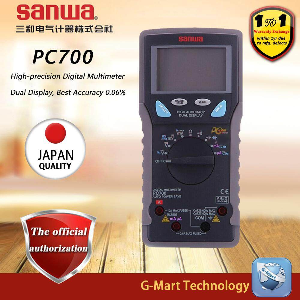 SANWA PC700 Digital Multimeter
