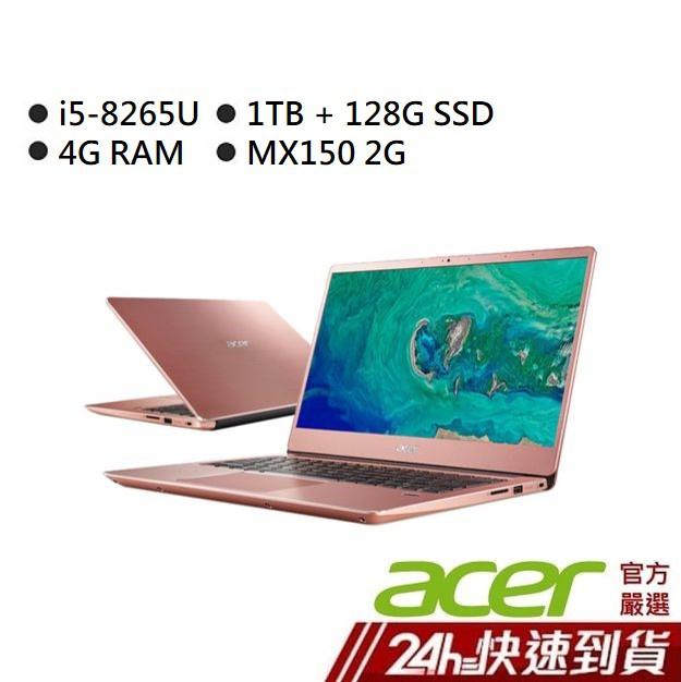 ACER 宏碁 Swift 3 SF314-56G-5968 蝦皮24h 蝦皮官方嚴選