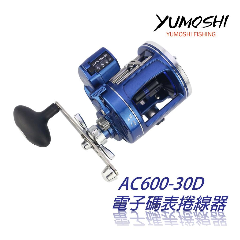 【獵漁人】ACL600 碼表鼓式捲線器 近海船釣水庫筏釣【E006】