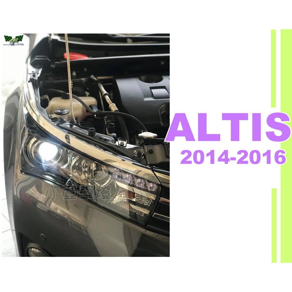 小亞車燈*全新 ALTIS 11代 14 15 16 2014 2015 2016 年 升級 LED Z版 魚眼大燈