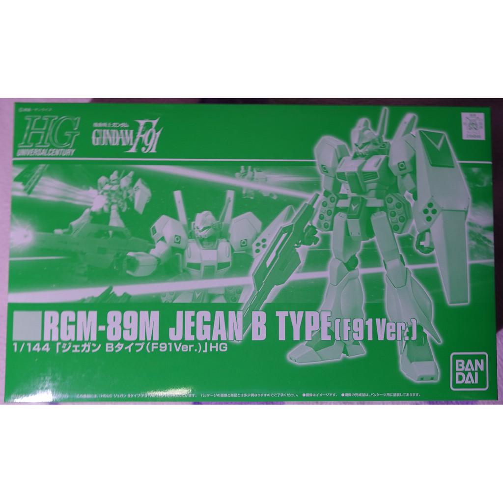 現貨 HG 1/144 傑鋼 B型(M型) RGM-89M JEGAN B TYPE (F91Ver.)