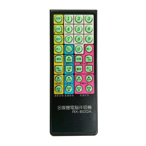 金嗓點歌機專用遙控器 原廠模 RX-600A 適用GA-800 CPX900K CPX-900D2
