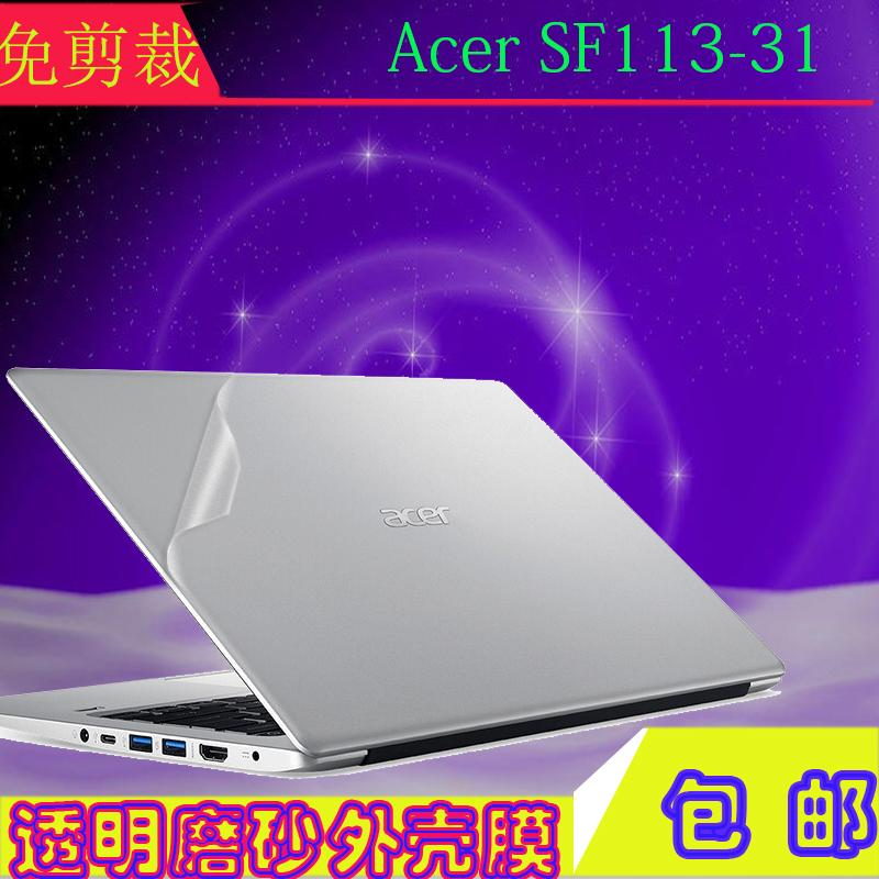 13.3 Inch Acer Swift1 SF113-31 Laptop Computer Body Stickers Only Case Protector