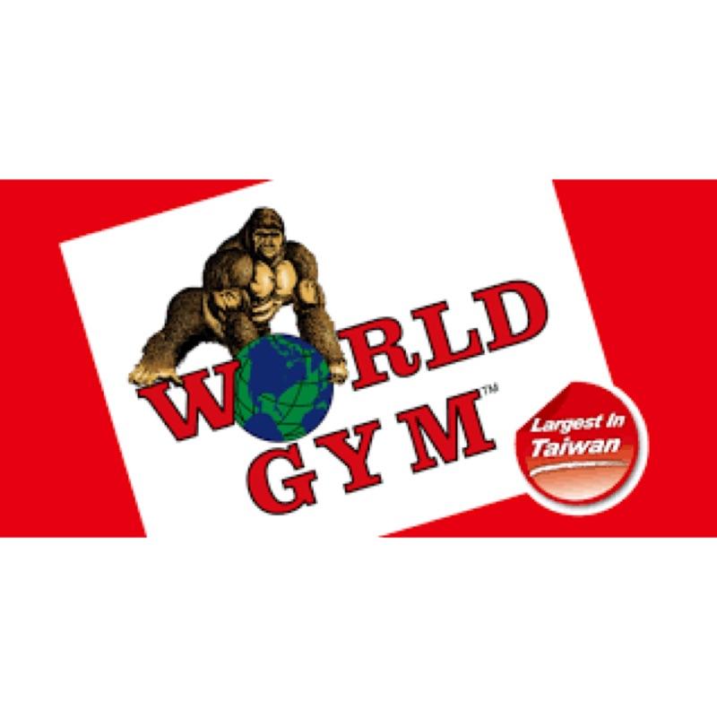 轉讓world gym 教練課