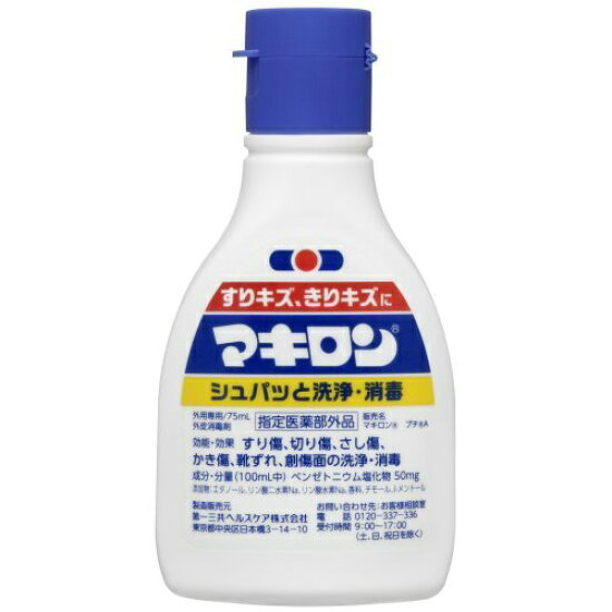 第一三共makiron 75ml Himeji Distribution Center