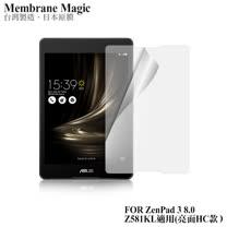 魔力 ASUS ZenPad 3 8.0 Z581KL 高透光抗刮螢幕保護貼