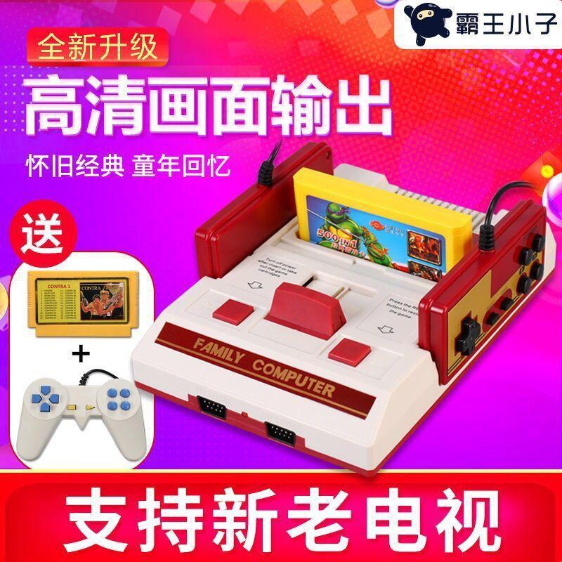 F現貨 超級任天堂 超任 SFC 3DS FC游戲機 插卡 紅白機經典 超級瑪麗 送500合一遊戲卡帶