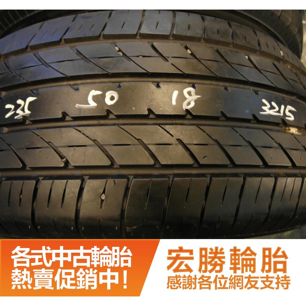 【宏勝輪胎】中古胎 落地胎 二手輪胎 型號:B36.235 50 18 東洋TOYO R30 9成 2條 含工4000元