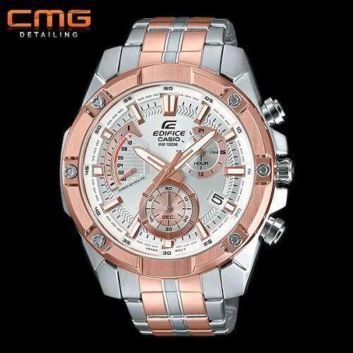 Casio Edifice Chronograph EFR-559SG-7AV Men's Watch