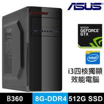 華碩B360平台 第九代 Intel i3-9100F四核  效能輕遊戲電玩機I