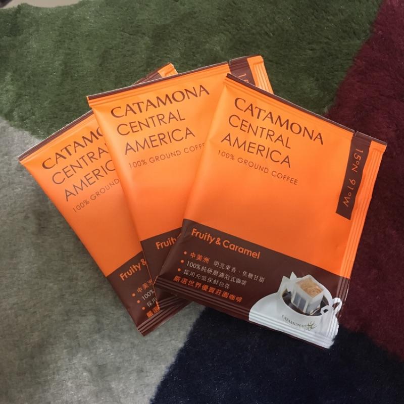 CATAMONA卡塔摩納濾泡式咖啡/亞洲風味/中美洲風味