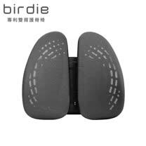 Birdie-德國專利雙背護脊墊/辦公坐椅護腰墊/汽車靠墊-質感灰