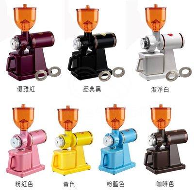 🌟免運🌟TIAMO HG0420 半磅磨豆機 磨豆機 電動磨豆機 小型磨豆機 義式咖啡機 半自動咖啡機 家用磨豆機