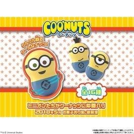 預購 日本 BANDAI 萬代 神偷奶爸 小小兵 食玩 14入 一中盒 coonuts 不倒翁人物 玩具 【ㄆㄆ日貨】