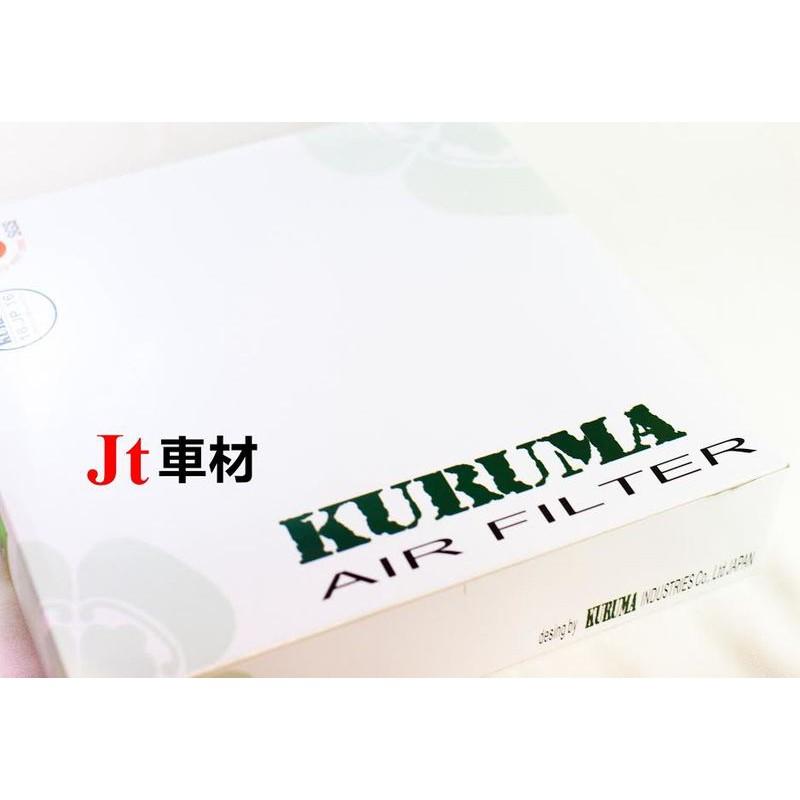 t車材 KURUMA TOYOTA HIACE 海力士 1999年後 空氣心 空氣蕊 空氣濾網