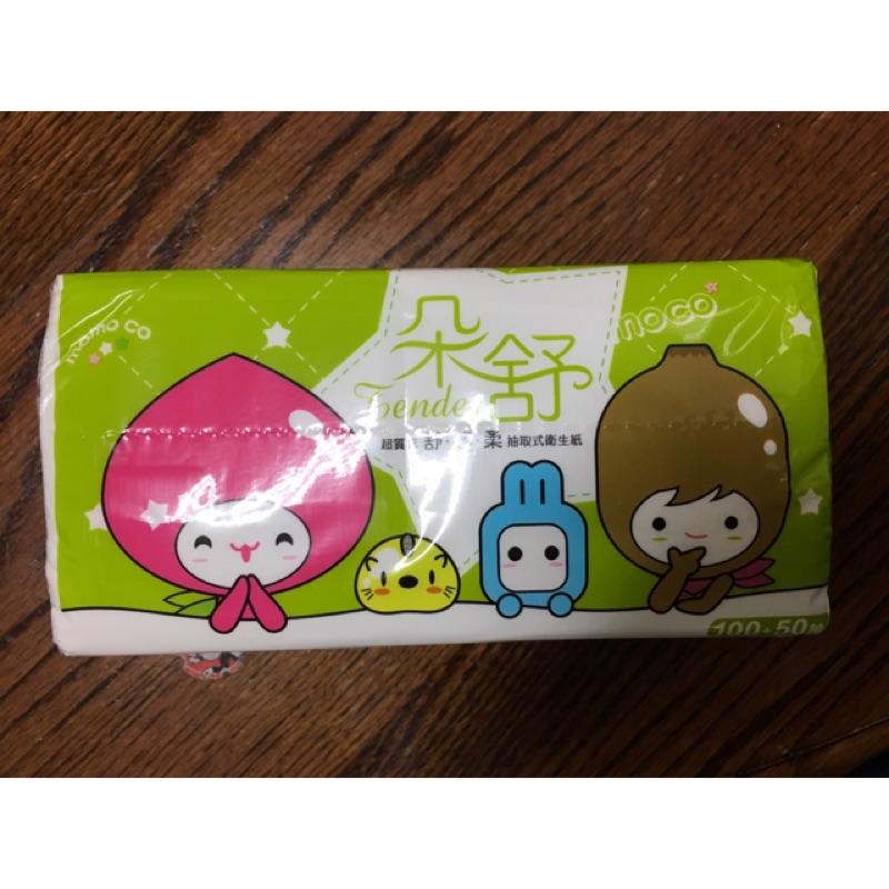 賣家宅配免運 朵舒momo 【朵舒momoco】舒適柔抽取式衛生紙(150抽X80包/箱-EC)  免運