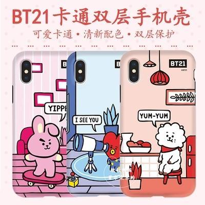 South Korea Bulletproof Boys BT21 iPhone X Double Layer Phone Case iPhone x s max Silica Gel 7/plus Phone Case