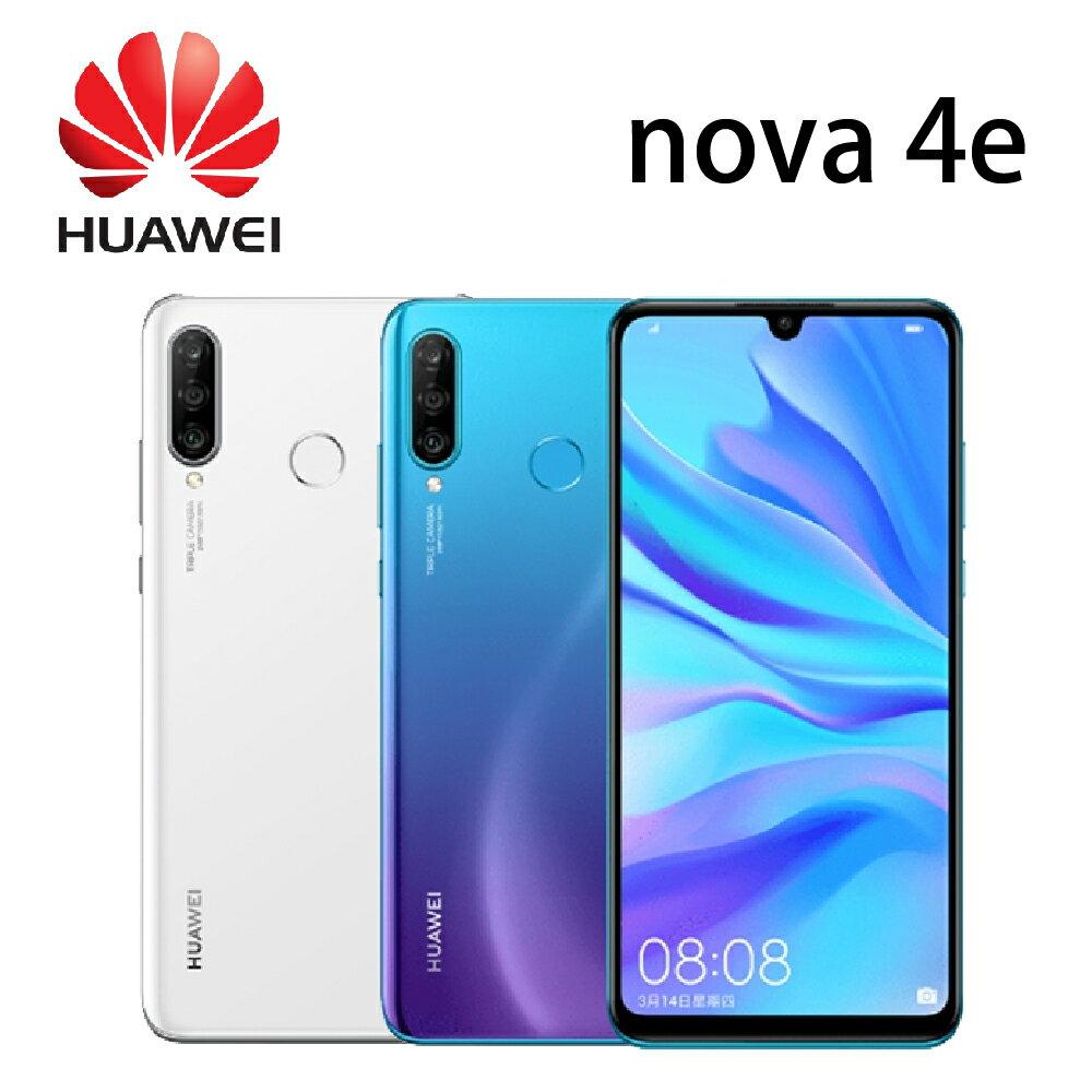 [APP限量領卷滿6000現折500]華為 HUAWEI nova 4e  6.15吋 6G/128G-藍/白/黑