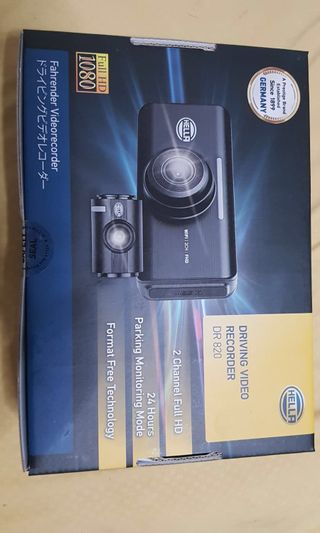 Hella DR820 Front and Rear Car Camcorder