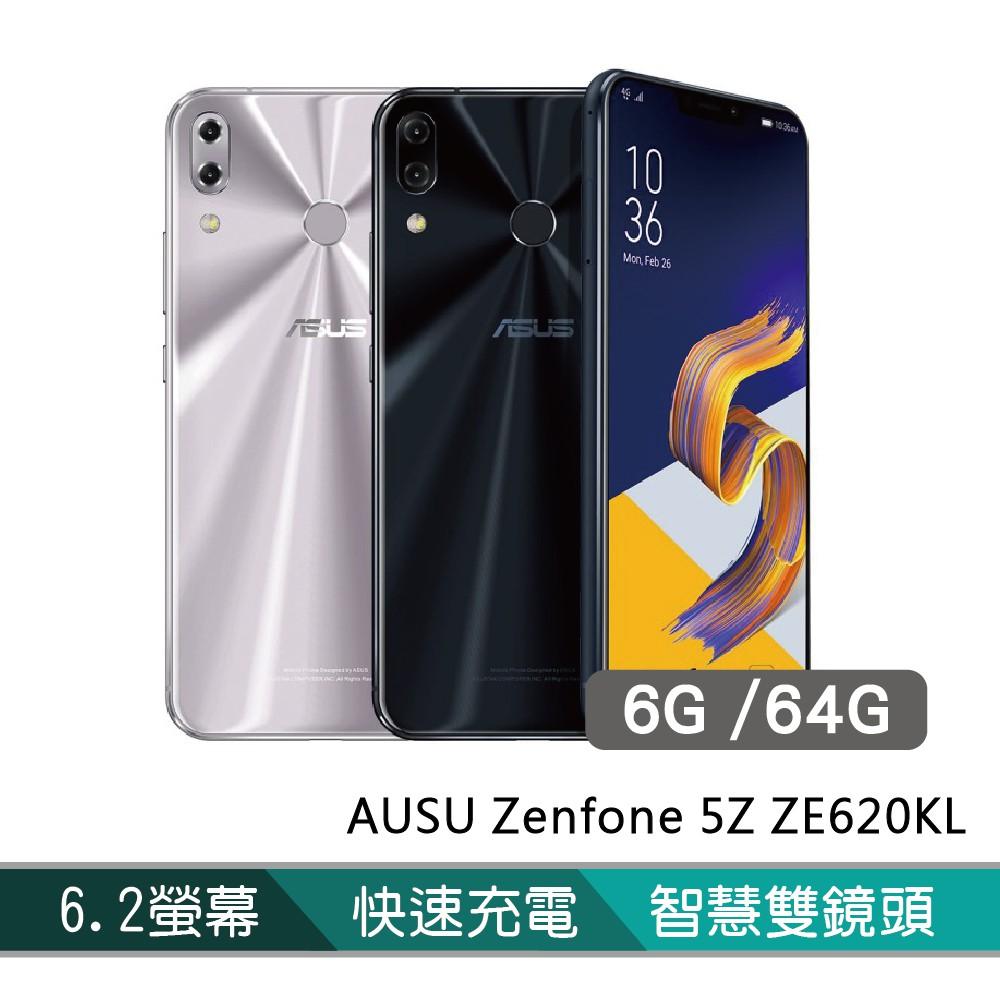 Zenfone 5Z ZS620KL(6G/64G) 皇家數位通訊