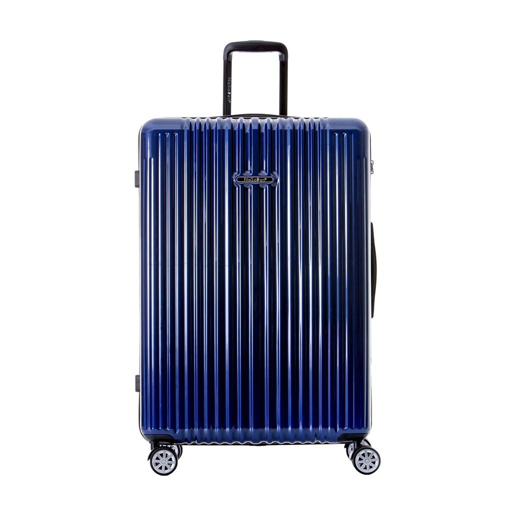 【NaSaDen 納莎登】新無憂系列26吋TSA海關鎖拉鍊行李箱 (5色可選)