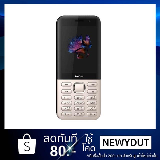 โทรศัพท์มือถือ AIS Lava W7 ปุ่มกด 4G (สีดำ)