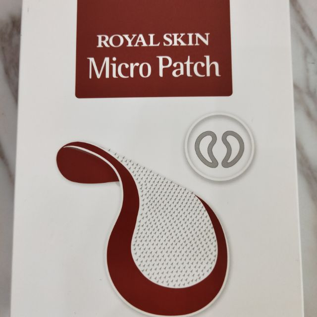 ROYAL SKIN MICRO PATCH 微針眼膜