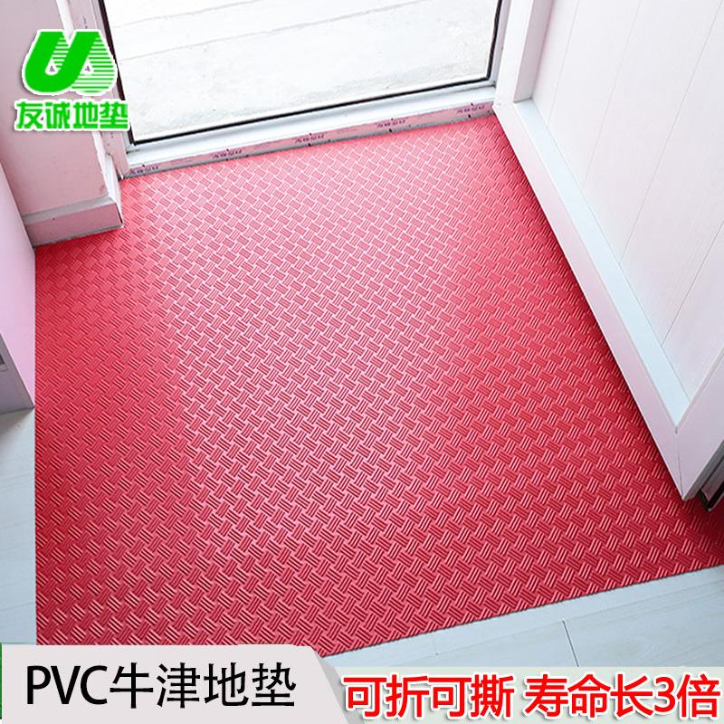 牛津門口玄關耐磨PVC地墊子防滑墊防水車間塑膠地毯樓梯地板革