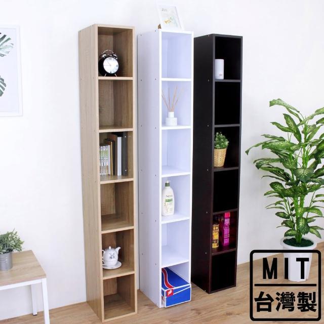 【美佳居】寬24x深30.3x高180/公分-六層間隙書櫃/置物櫃/收納櫃(二色可選)