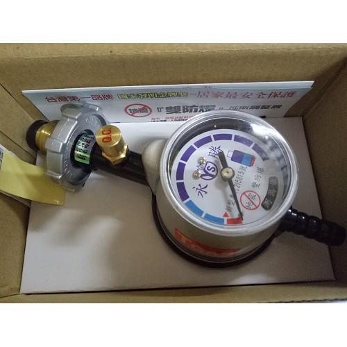 【手機寶貝】永勝 防地震 雙防爆瓦斯調整器 YS-268U 永勝 防漏氣瓦斯調整器 268U (R280) 附束環